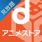 :d_anime: